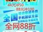 郑州泰如电子商务有限公司微信网站公众平台开发放心省心