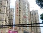 舒城广进久富商业广场写字楼《已装修》对外出售