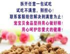 批发零售奥贝天然奶糕狗粮五元一斤