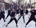 杭州哪里可以学爵士舞想学爵士舞