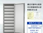 福诺厂家直销文件防磁柜、光盘防磁柜