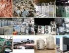 废金属机电设备回收