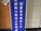 四川自考本科 行政管理学招生简章