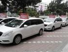 庆阳鼎峰租车,企事业单位公务 商务用车,正规票据,资质齐全