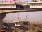 北京绳锯切割拆除混凝土基础拆除破碎