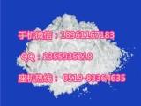 现货供应油酸乙酯CAS号价格优质