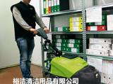 广州实惠的清洁设备推荐福建清洁剂厂家直销