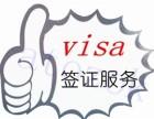 外国人来华办理深圳口岸签证的流程和要求