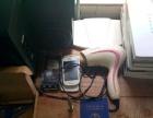 智能手机维修点站
