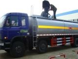 海南国六柴油超低价全省配送 老城马村油库 石油石化