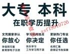 云南省成人高考考试时间安排招生简章