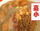 早点肉丸胡辣汤技术加盟 油茶豆腐脑学习杂粮煎饼培训