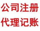 海南公司变更地址/经营期限/经营范围/法人
