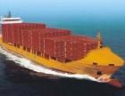 中国工厂海运货物到马来西亚价格