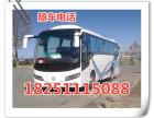 从吴江到大连的客车在哪上车司机号码多少