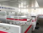 凯乐国际一线江景 正电梯口整层1500平精装带家具