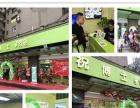 上海做什么生意较赚钱没有经验也能操作
