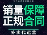 广州外卖代运营 一站式外卖全托管服务