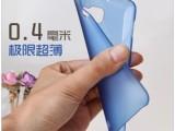 三星Note2超薄双面磨砂手机壳N7100透明0.5MM