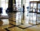 专业地毯清洗大理石翻新养护、抛光、石材结晶等等