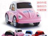 儿童卡通迷你口袋合金K猫玩具汽车模型 儿