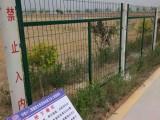供应-优质水泥护栏,铁路路基栅栏,混凝土立柱,抗冲击厂家供应