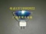 奥林巴斯15v150w灯泡卤素冷光源