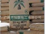 华南总代理马来椰树硬脂酸1801/厂价直
