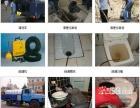 上海南汇老港专业管道疏通清洗,环卫所抽粪,清理隔油池