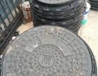 宏祥工艺铁艺制品工程机械及配件加盟 工程机械