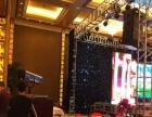 福州商务会议活动背景板制作灯光音响投影租赁