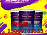 东明县环氧地坪漆批发价格