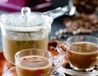 桂林咖啡之翼加盟