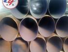 大口径高品质TPEP防腐钢管供应商调查欢迎到访