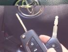 常州24小时开指纹锁电话丨常州开指纹锁安全有保障丨