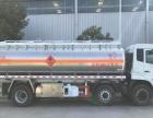 转让 油罐车东风国五东风5到15吨加油车油罐车