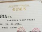 蚌埠古筝精致教育