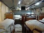 直达客车郑州至广州大巴专线客运豪华