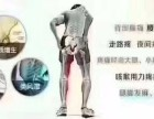 河南洛阳仙草活骨膏预防坐骨神经痛有效果吗