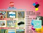 惠州市富士达 专业印刷各种不干胶贴纸等