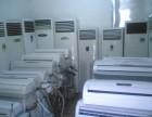 汉阳办公家具回收,汉阳电脑回收,汉阳空调回收