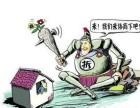 黄南经营损失评估 停业损失评估 工厂拆迁损失评估
