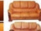 延边州家具维修安装皮革沙发翻新