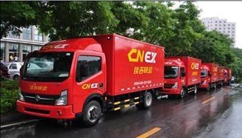 CNEX 佳吉快运 上海 江苏 浙江 安徽零担专线天天发车