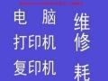 柳州强大实力派租赁复印机服务中心+上门安装