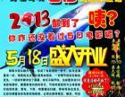 延川县动感5D影院打折门票出售