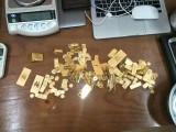 邢台黄金回收价格是多少钱一克邢台哪里有回收旧黄金首饰的