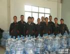 涿州市多吉桶装水连锁配送