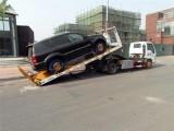 杭州淳安高速紧急修车/汽车搭电/送油