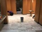 保洁、清洗、大理石翻新、外墙清洗、开荒、家庭消毒